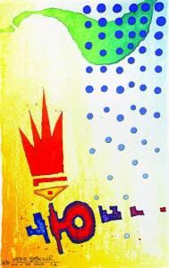 kunstwerk-11